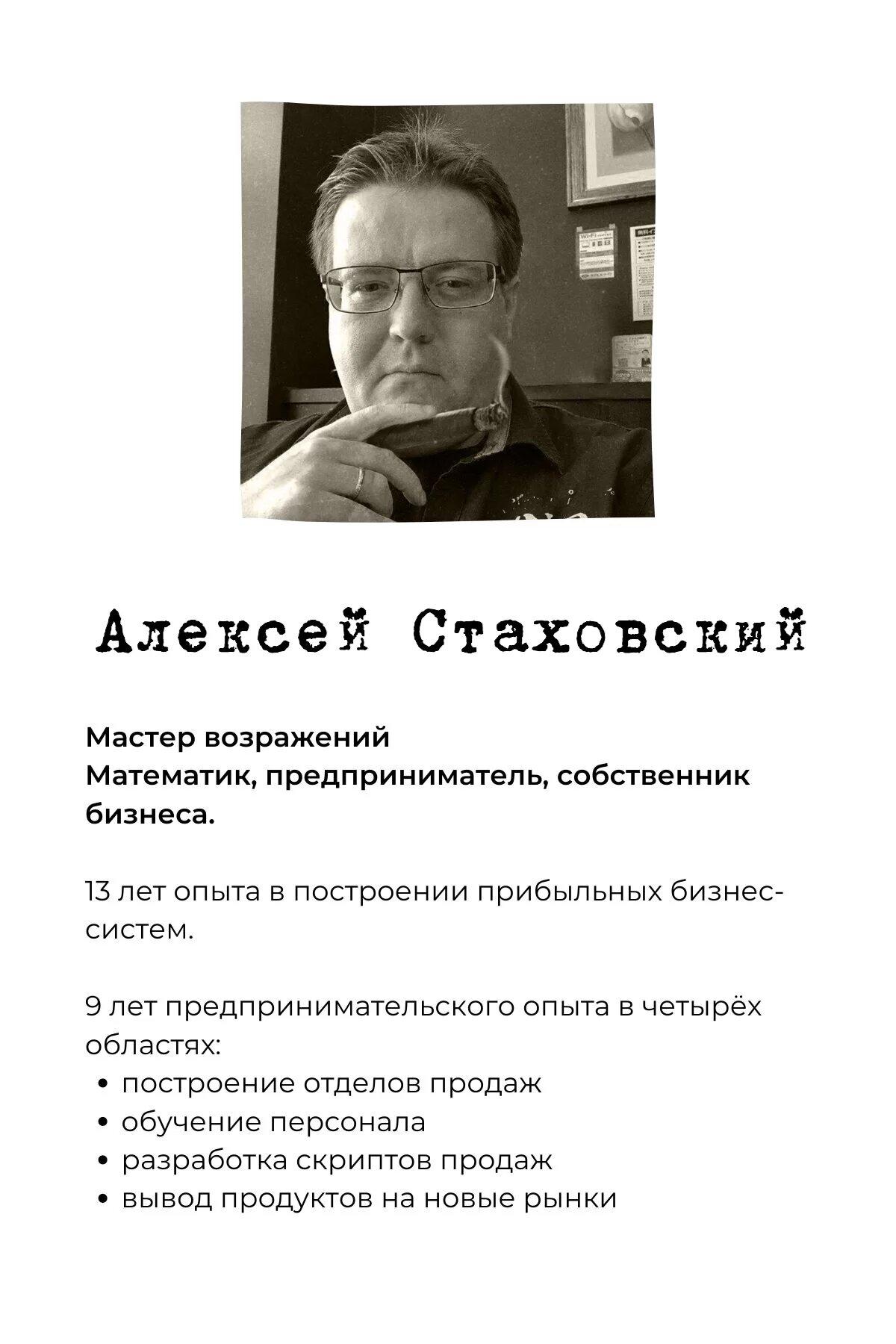 _25042020_13_11_10
