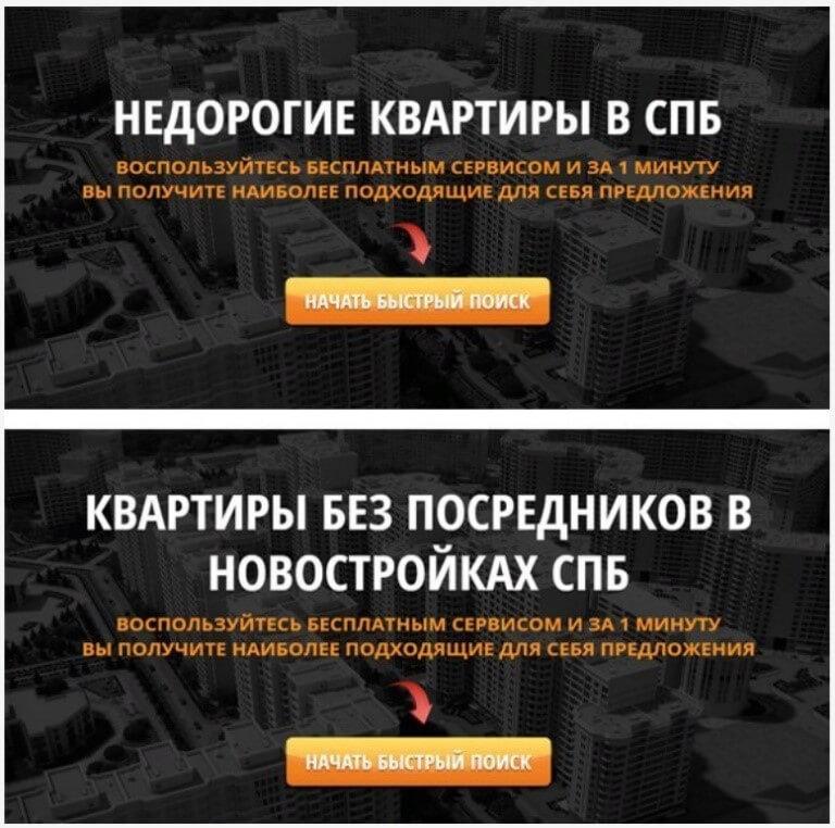 КАКИЕ БЫВАЮТ ЛЕНДИНГИ