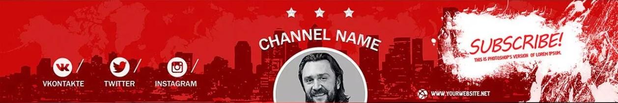 Как начать вести канал в YouTube